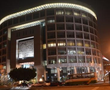 aAfrican Import Export Bank