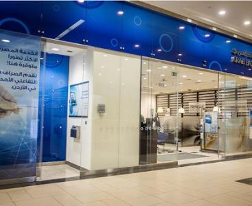 -Arab Bank Branches