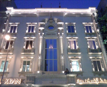 aAlex Bank San Paolo Head Quarters