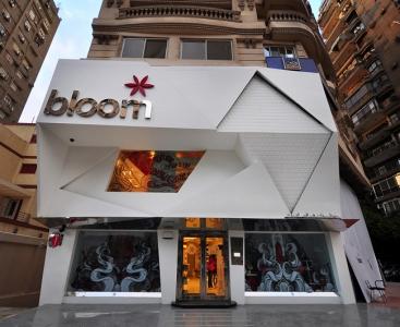 -Bloom Pharmacy – Mohandessin