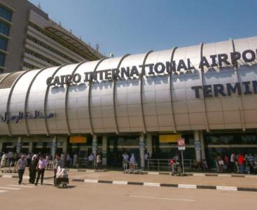 cCairo International Airport Halls 1,2,3