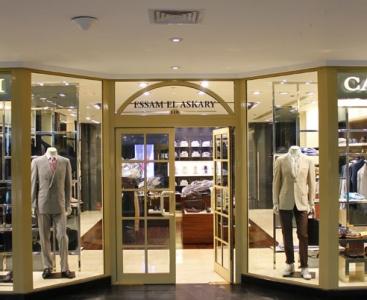 cCanali Shops