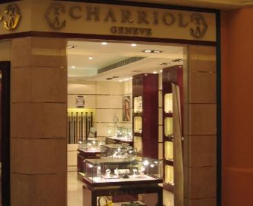 cCharriol Shop