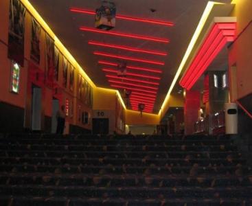 cCitystars Cinemas