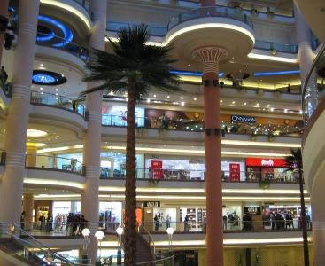-City Stars Commercial Center