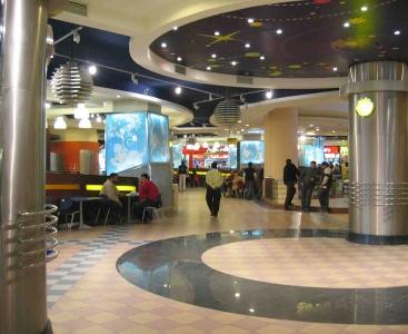 cCity Stars Food Court