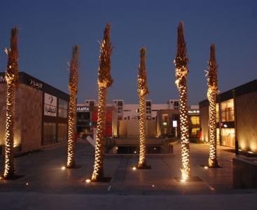 -Designopolis Commercial Center