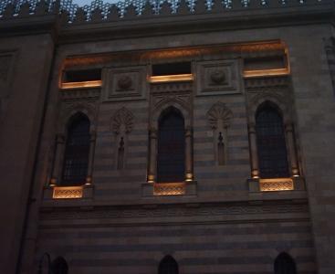 eEgyptian National Library