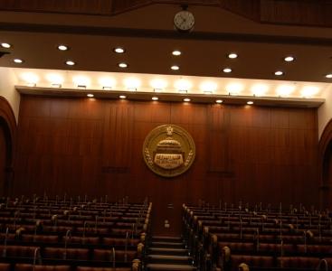 eEgyptian Parliament Main Hall
