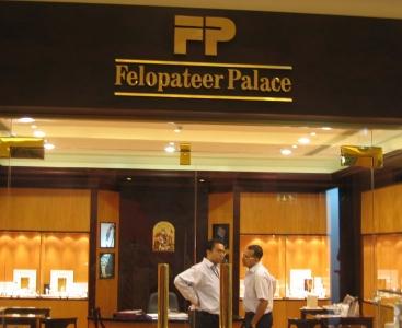 fFelopateer Palace