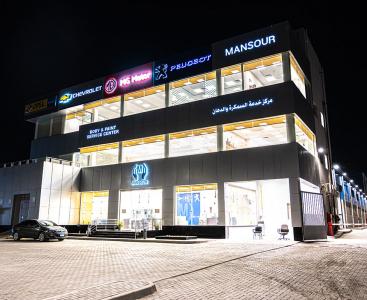 -Al Mansour Automotive Service Center