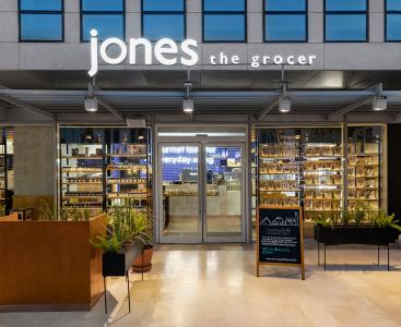 -Jones The Grocer – Galleria 40
