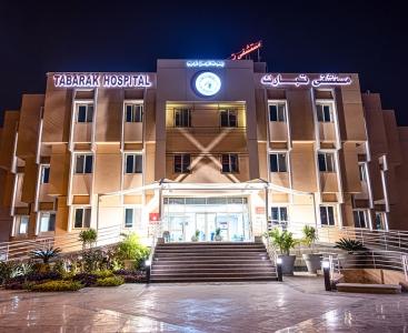 -Tabarak New Cairo Hospital