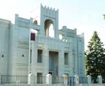 qQatar Embassy